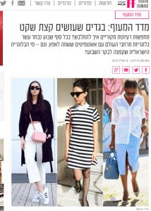fashion foward