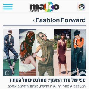 fashion foward hm